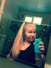 SugarBaby profile Shelbylynne94