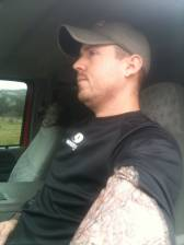 SugarBaby-Male profile camohunter84