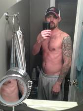 SugarDaddy profile jamie81074