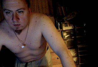 SugarBaby-Male profile lotionboy888