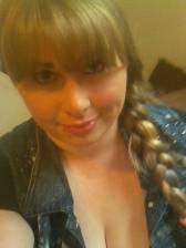 SugarDaddy profile lauren8494