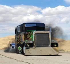 SugarDaddy profile trucker7707